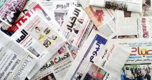 Maroc- suspension de publication et  distribution des journaux