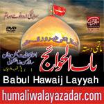 http://www.humaliwalayazadar.com/2017/01/matmi-dasta-babul-hawaij-layyah-nohay.html