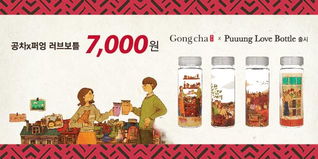 李鍾碩代言韓國貢茶 廣告影片公開