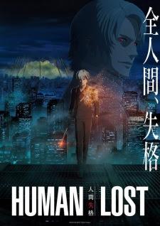 Human Lost: Ningen Shikkaku Opening/Ending Mp3 [Complete]