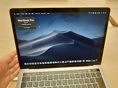 13-inch, 2019, Two Thunderbolt 3 Ports
