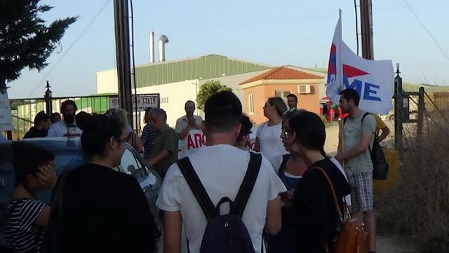 24ωρη απεργία στις εγκαταστάσεις του ΖΟΥΡΑ στην Αλεξανδρούπολη