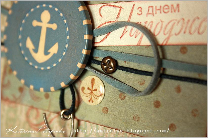 Прикольные рисунки, открытка с днем рождения моряку своими руками