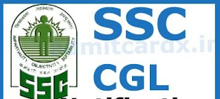 SSC Vacancy for phase VIII post-2020