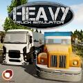 heavy-truck-simulator-apk-mod-dinheiro-infinito