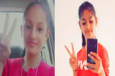 Big Breaking: चंडीगढ़ में 12 और 13 साल की दो बच्चियां लापता, पार्क में खेल रही थी दोनों
