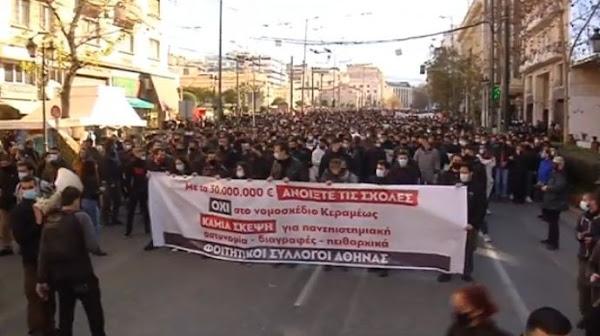 Πανεκπαιδευτικό συλλαλητήριο στην Αθήνα (VIDEO)