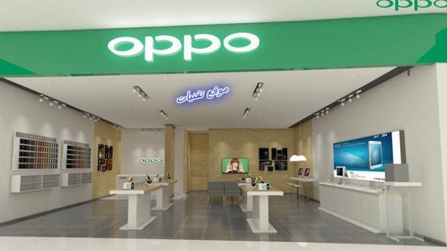 وصول شركة اوبو الى المغرب مع احدث التنقيات والهواتف الحديثة