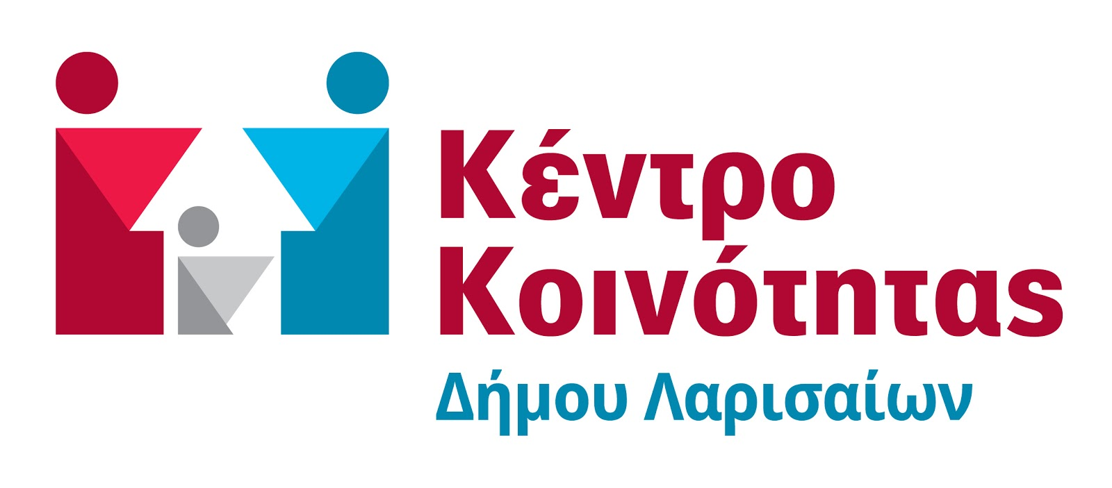 Το Κέντρο Κοινότητας του Δήμου Λαρισαίων ενημερώνει…. τους εκπαιδευόμενος του 1ου ΣΔΕ