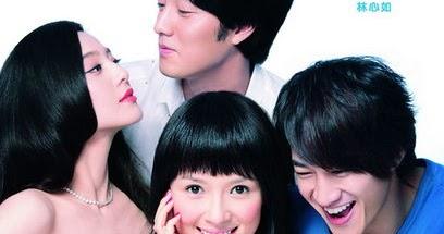 Fei chang wan mei dating show 2013 10