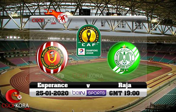 مشاهدة مباراة الترجي والرجاء اليوم 25-1-2020 دوري أبطال أفريقيا