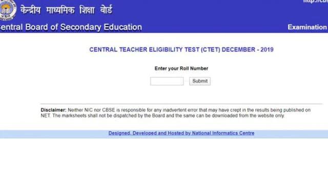 CTET Result 2019: केंद्रीय शिक्षक पात्रता परीक्षा ( सीटीईटी ) दिसंबर परीक्षा का रिजल्ट