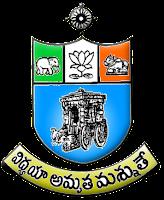 SKU Degree Semester Results 2018, Manabadi SKU Results 2018