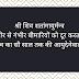 श्री शिव शतांगायुर्मन्त्र | shri shiv aayu mantra |