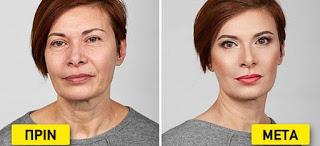 7 κόλπα στο μακιγιάζ για να δείχνετε πολύ νεότερη [photos]