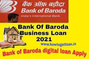 Bank Of Baroda Business Loan 2021 In Hindi   Bank of Baroda digital loan Apply, Interest Rate, Eligibility