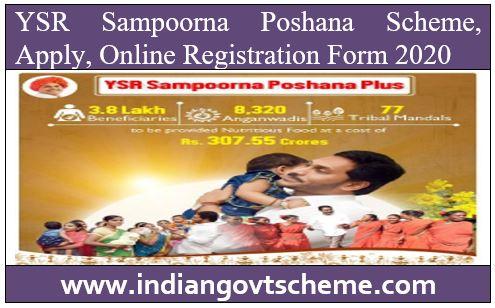 Sampoorna Poshana Scheme