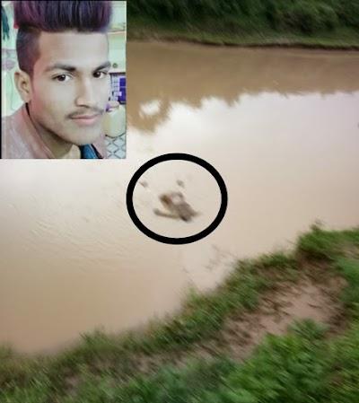 नदी में बहे आकाश गर्ग का शब तीन दिन बाद सिलपरि गांव के पास पार्वती नदी में मिला | Sirsod News