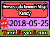 Value Of Obedience By Ash-Sheikh Mufti Rifdy (Yoosufi) Jummah 2018-05-25 at Heerassagala Jummah Masjid Kandy