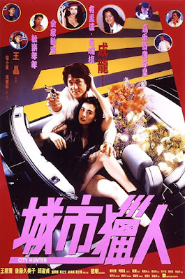 City Hunter 1992 poster