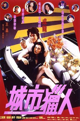 City Hunter 1992 poster