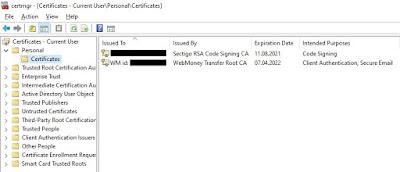 Менеджер сертификатов - Personal certificates