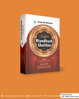 Riyadhus Shalihin Darul Haq