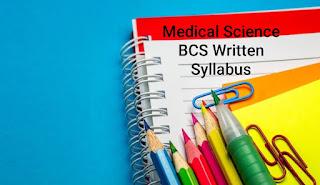 Medical Science BCS written syllabus