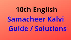 10th English Samacheer Kalvi Guide