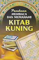 AJIBAYUSTORE Judul Buku : Panduan Membaca Dan Memahami Kitab Kuning Pengarang : Holilurrohman Penerbit : Arfino Raya