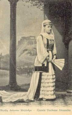 Maria's Royal Collection