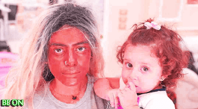 رينب وابنتها ايلن