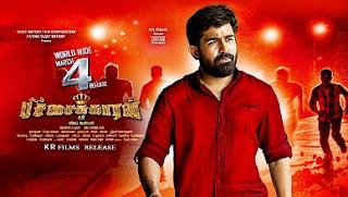 [2016] Pichaikkaran HD DVDScr Tamil Full Movie Watch Online