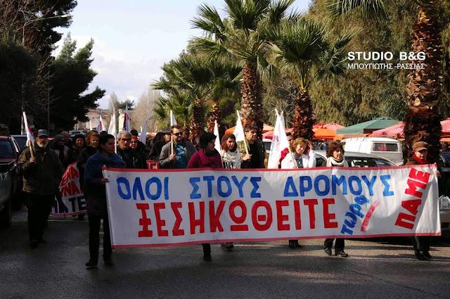 Κάλεσμα της Επιτροπής Αγώνα Εργαζομένων στον Τουρισμό Επισιτισμό Αργολίδας για συμμετοχή στην εκδήλωση του ΠΑΜΕ