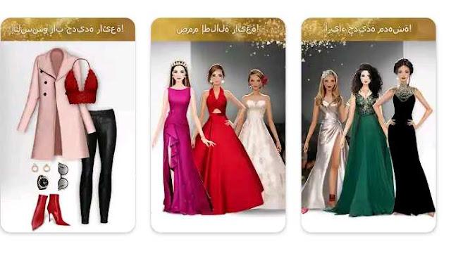 العاب بنات تصميم أزياء على المستوى الدولي: لعبة تلبيس بنات