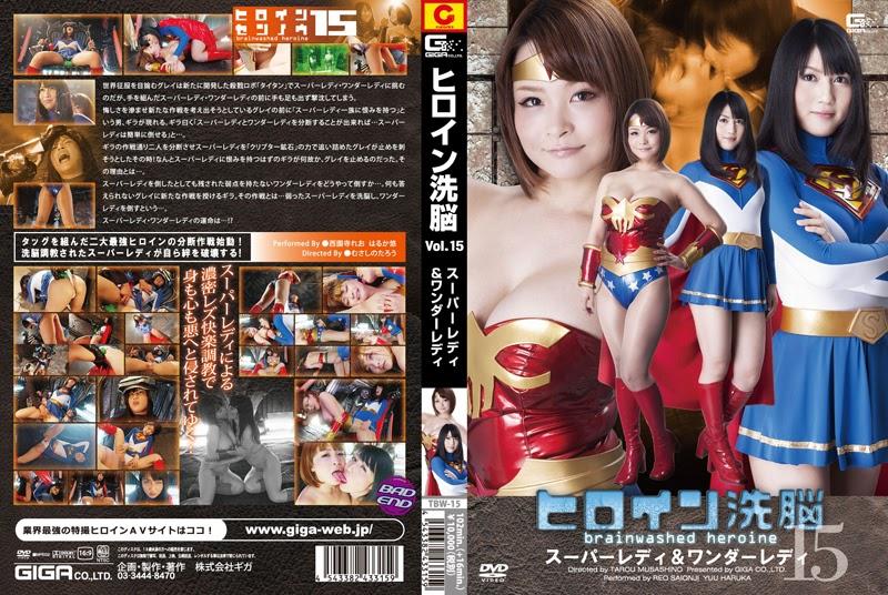 TBW-15 Heroine Brainwash Vol. 15 SuperLady VS Marvel Woman