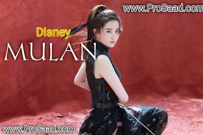 Mulan download full movie