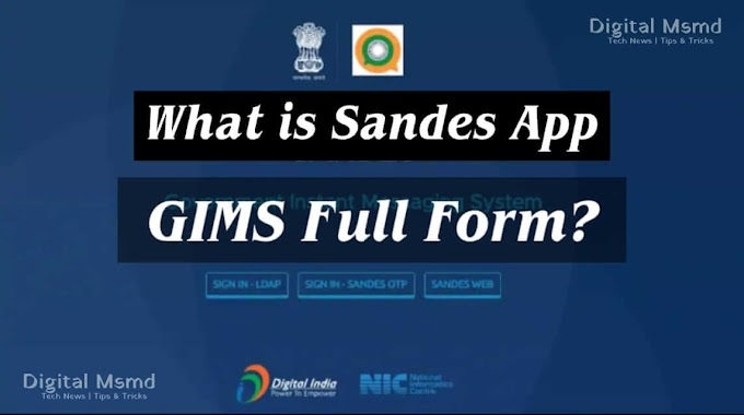 What is SANDES APP (GIMS) | GIMS Full Form | Messaging Application