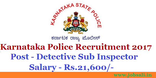 KSP Recruitment, Govt Jobs in Karnataka, Karnataka State Police SI Recruitment