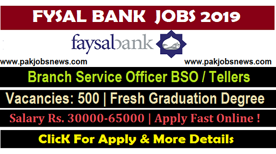 Faysal Bank Branch Services officer BSO / Universal Tellers Jobs October 2019 : Vacancies 500
