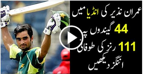SPORTS, VIDEO, CRICKET, IMRAN NAZIR, Imran Nair 111Runs in 44 Balls in ICL,