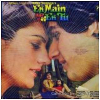 Ek Main Aur Ek Tu (1986)