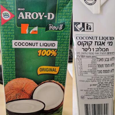 חלב קוקוס פליאו