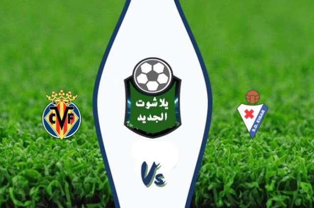 نتيجة مباراة فياريال وإيبار بتاريخ 31-10-2019 الدوري الاسباني