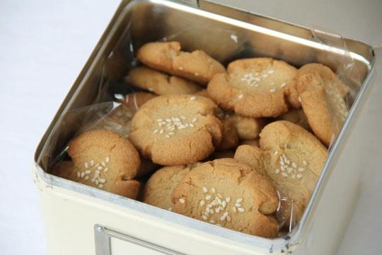 Tahini Cookies und Pistazienkekse