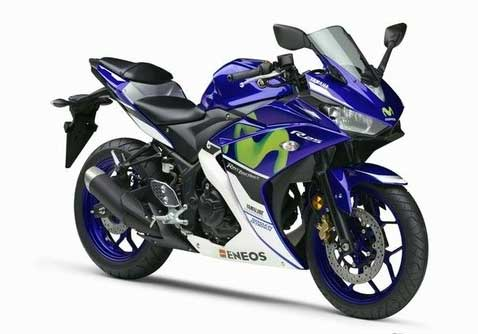 Motor Sport Yamaha YZF-R25 Edisi Movistar MotoGp Akhirnya Lepas Kandang Bro!!