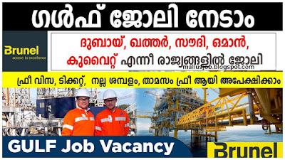 Gulf Jobs 2021 – Brunel Recruitment 2021 | Brunel Energy Jobs UAE-Qatar-Kuwait-USA 2021 – Latest Gulf Job Vacancies 2021