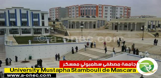 جامعة مصطفى سطمبولي معسكر