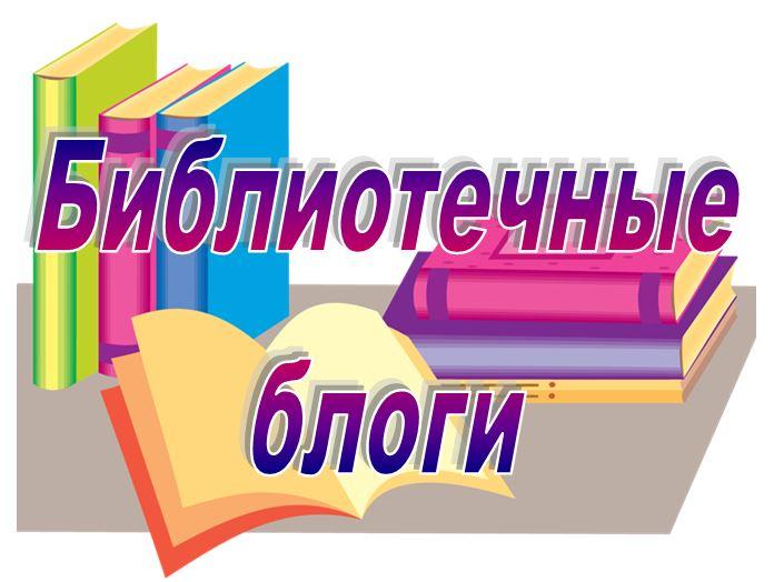 в помощь библиотекарю картинки двухкомнатную квартиру хабаровск