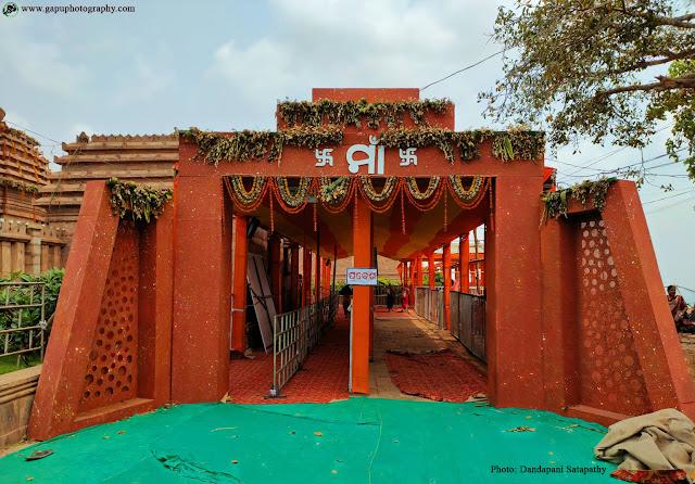 Entrance of Maa Taratarini Temple